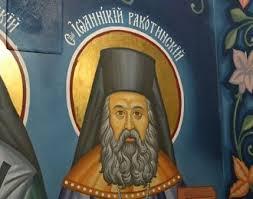Житие на преподобен Јоаникиј Ракотински