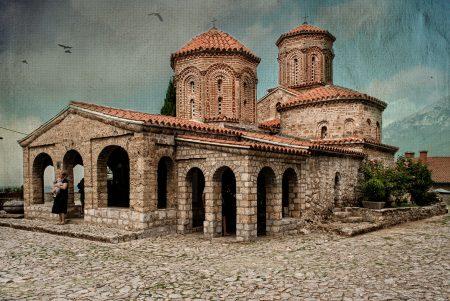 "Манастир ""Свети Наум Охридски"" – Охрид"