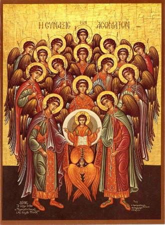 Свети архистратиг Михаил и останатите Сили небесни и бестелесни