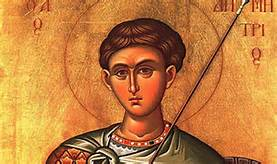 Светиот великомаченик Димитриј/The Holy and Great Martyr Dimitrios