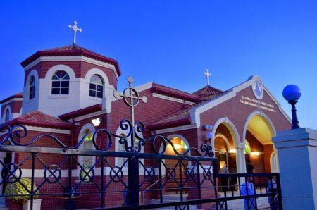 CHURCH ANNOUNCEMENT REGARDING THE CHURCH PATRONAL FEAST OF SAINT NIKOLA AT OUR MACEDONIAN ORTHODOX CHURCH IN PERTH