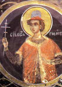 Житие на Свети Георгиј Кратовски (24. 02.)