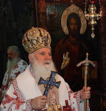 Именденска честитка од името на Епархијата до надлежниот архиереј г. Тимотеј