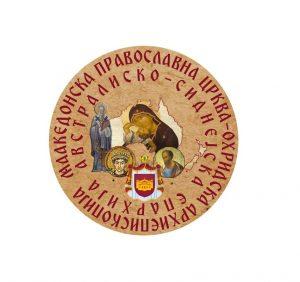 Честиткa за изборот на г. Даријан Сотировски за Директор на Комисијата за односи со верските заедници и религиозни групи