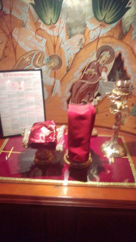 """Света Божествена Литургија во храмот """"Свeти Георгиј и Пресвета Богородица"""" во Епинг, Мелбурн (Викторија)"""