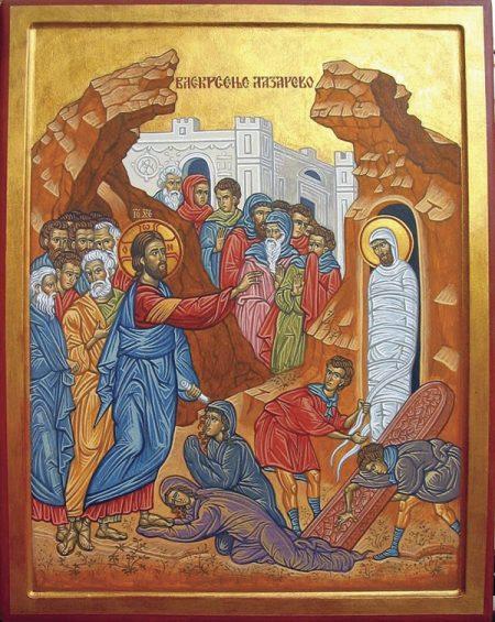 LAZARUS' SATURDAY – ЛАЗАРЕВА САБОТА– Свети Григориј Палама