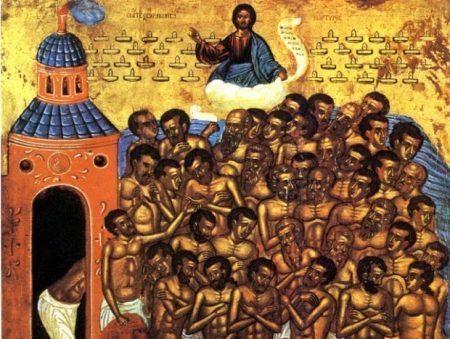 Светите четириесет маченици во Севастија (Младенци) – 22. 03