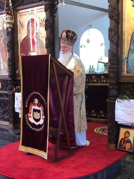 PALM SUNDAY – Metropolitan Timotej/ Беседа за празникот Цветници – Митрополит Тимотеј