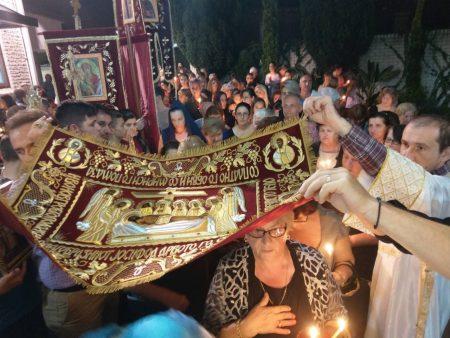 """Утрена богослужба и Оплакување Христово во храмот """"Света Петка"""" во Рокдејл, Сиднеј (Нов Јужен Велс)"""