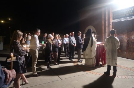 """Воскресение Христово во храмот """"Свети Наум Охридски"""" во Аделаид (Јужна Австралија)"""